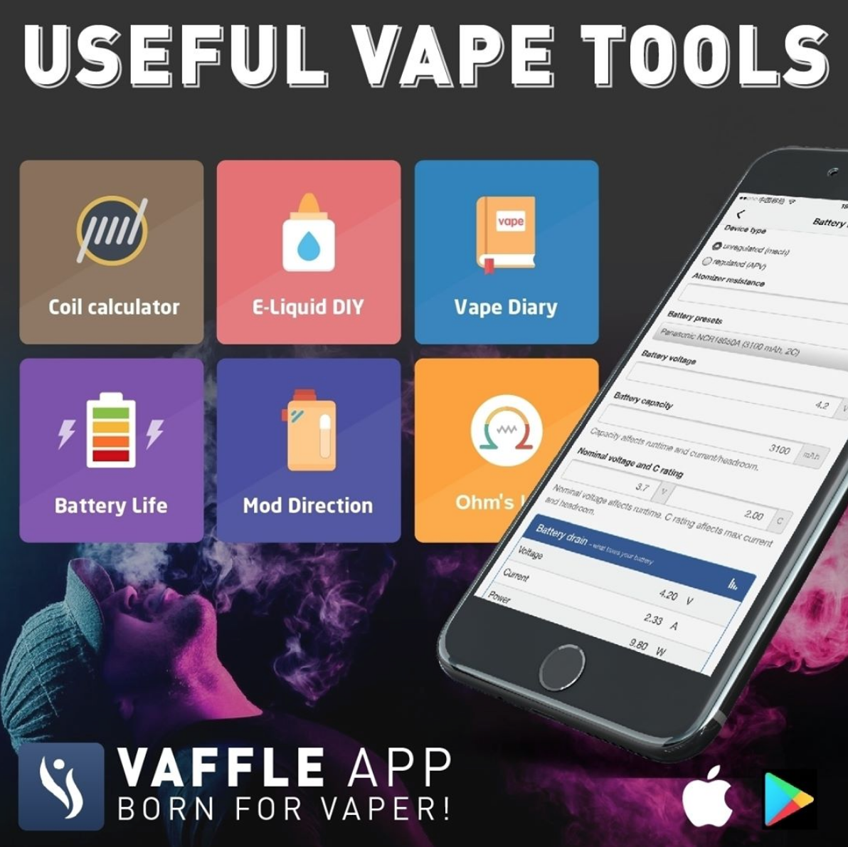 Vaffle - The Ultimate Phone App For Vapers